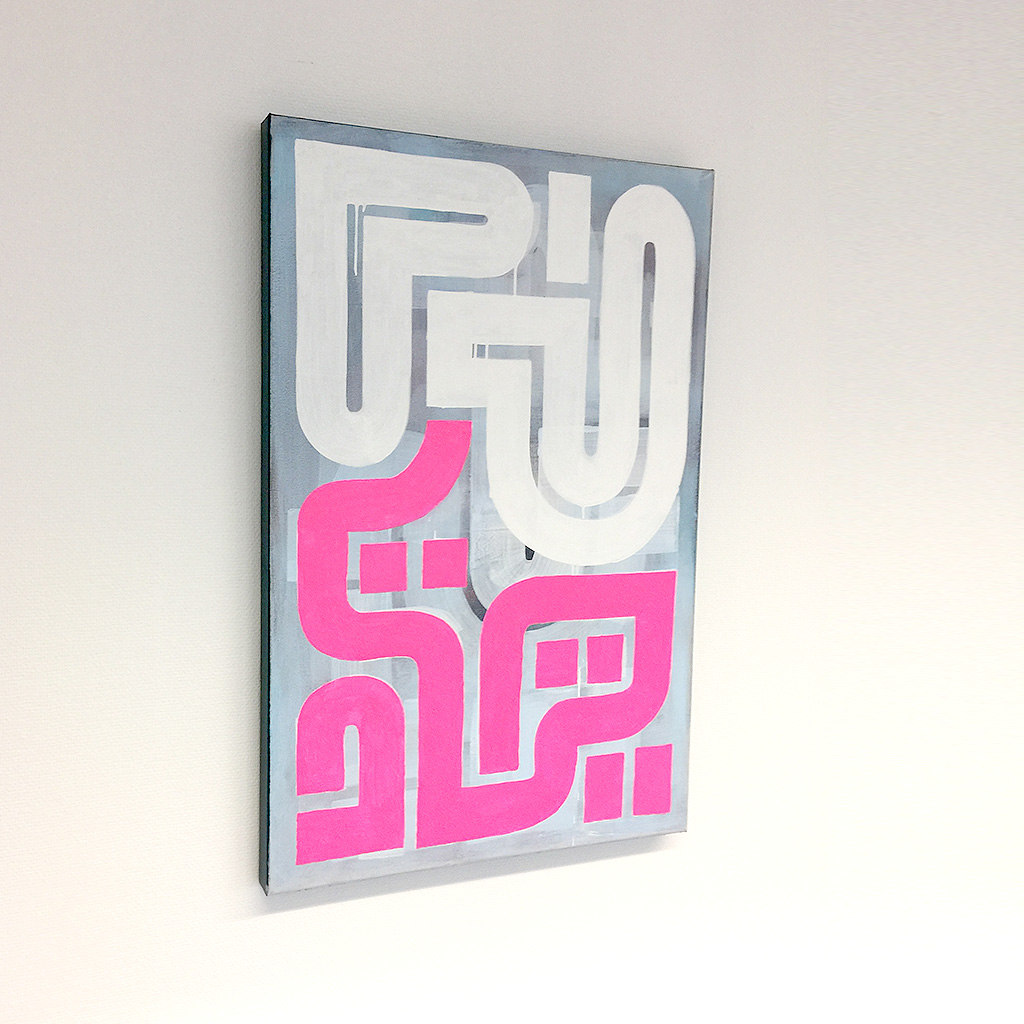 Image 3 of 5 - Right view of 'Cumulus' - an abstract painting with white and pink lines on a grey blue background by Dutch contemporary urban artist Michiel Nagtegaal