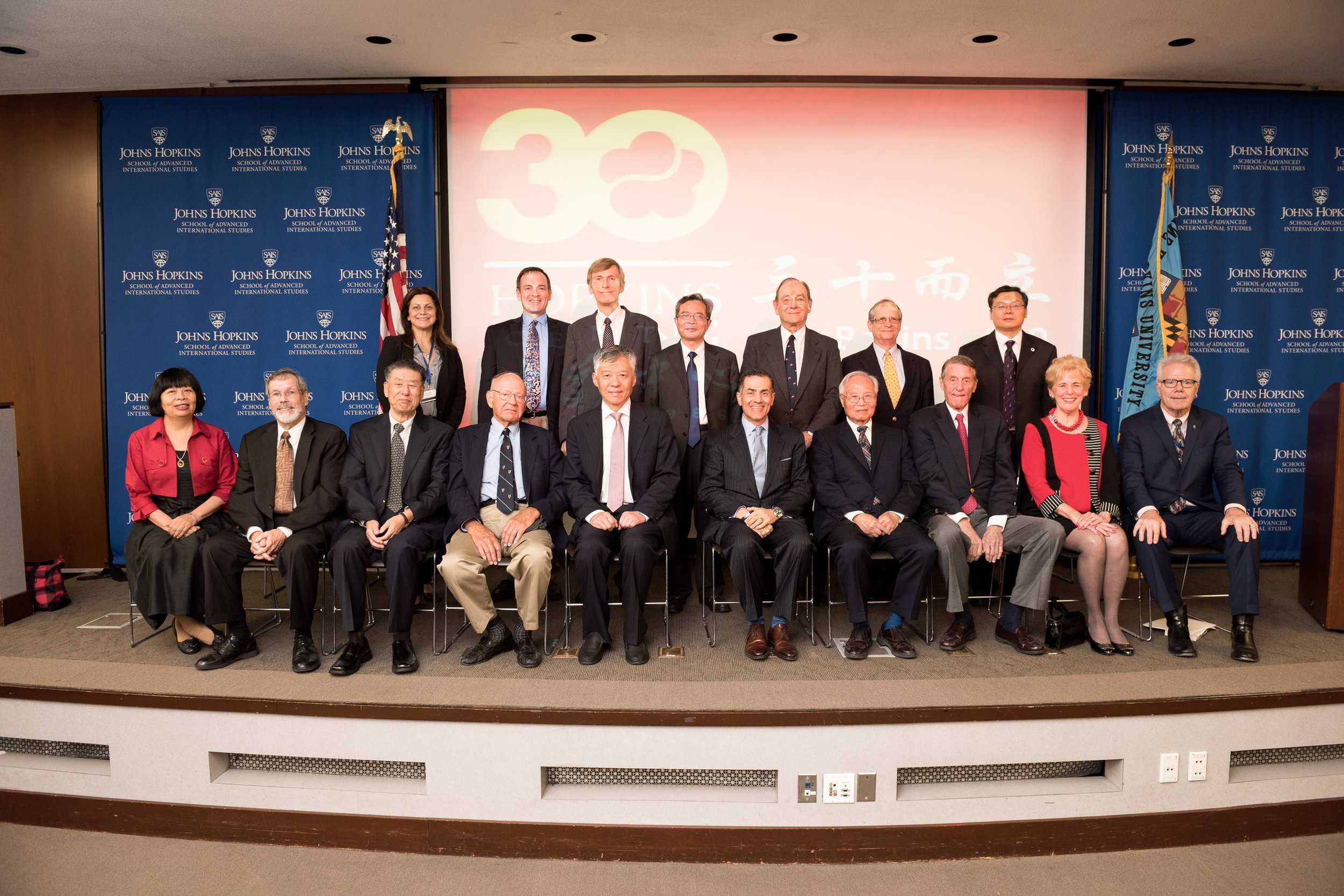 Reception speakers and honored guests pictured above. Former HNC co-directors in attendance included:  Wang Zhigang, Chinese Co-Director, 1986-1994 Chen Yongxiang, Chinese Co-Director, 1994-2003 Huang Chengfeng, Chinese Co-Director, 2003-2013 He Chengzhou, Chinese Co-Director, 2013-present  Leon Slawecki, American Co-Director, 1986-1988 Richard Gaulton, American Co-Director, 1988-1990 Anthony Kane, American Co-Director, 1991-1993 William Rope, American Co-Director, 1995-1996 Robert Daly, American Co-Director, 2001-2007 Carla Freeman, Interim American Co-Director, 2010-2011 Cornelius Kubler, American C0-Director, 2014-2016