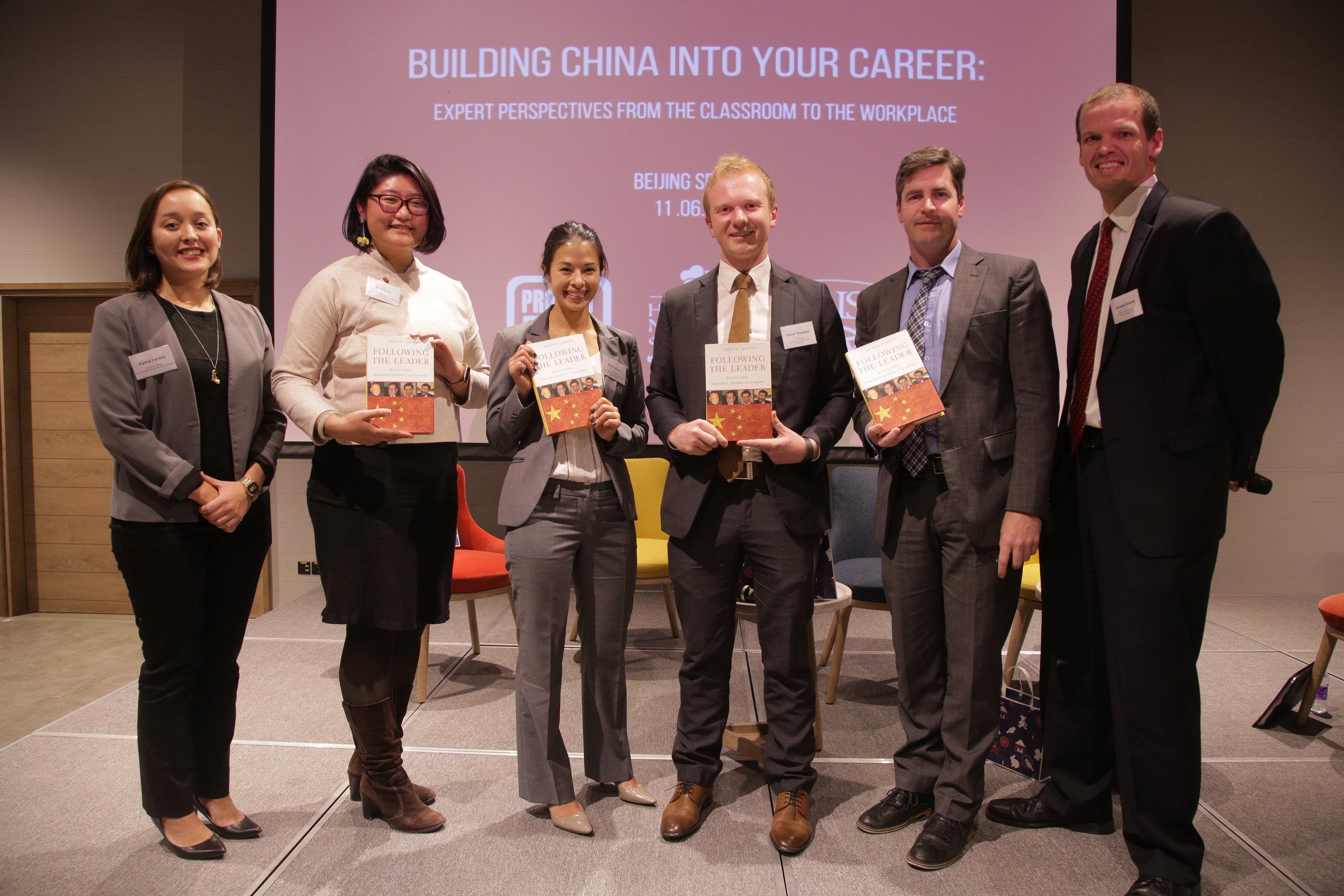 Building_China_Into_Career_11-6-2017.jpg