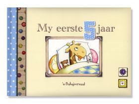 maja-sereda-book-cover-babajoernaal.jpg