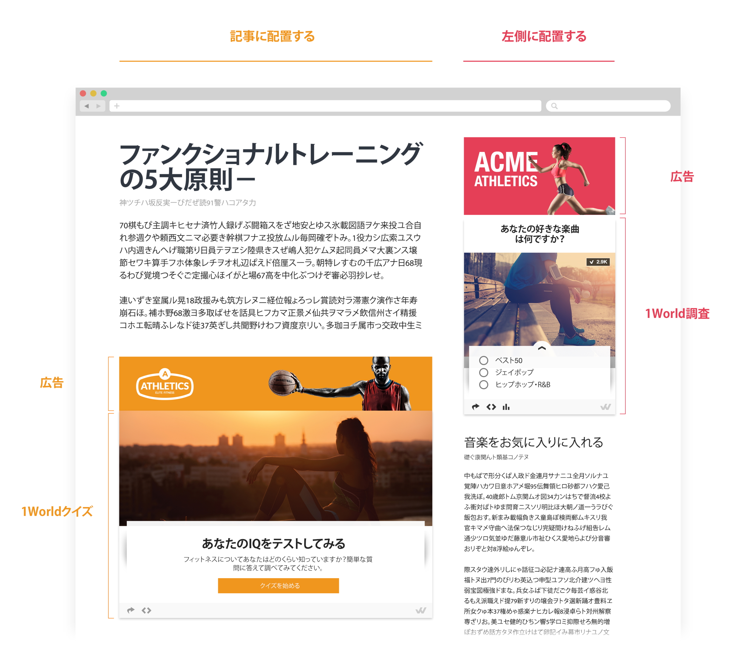 Site_layout_example_esp.png