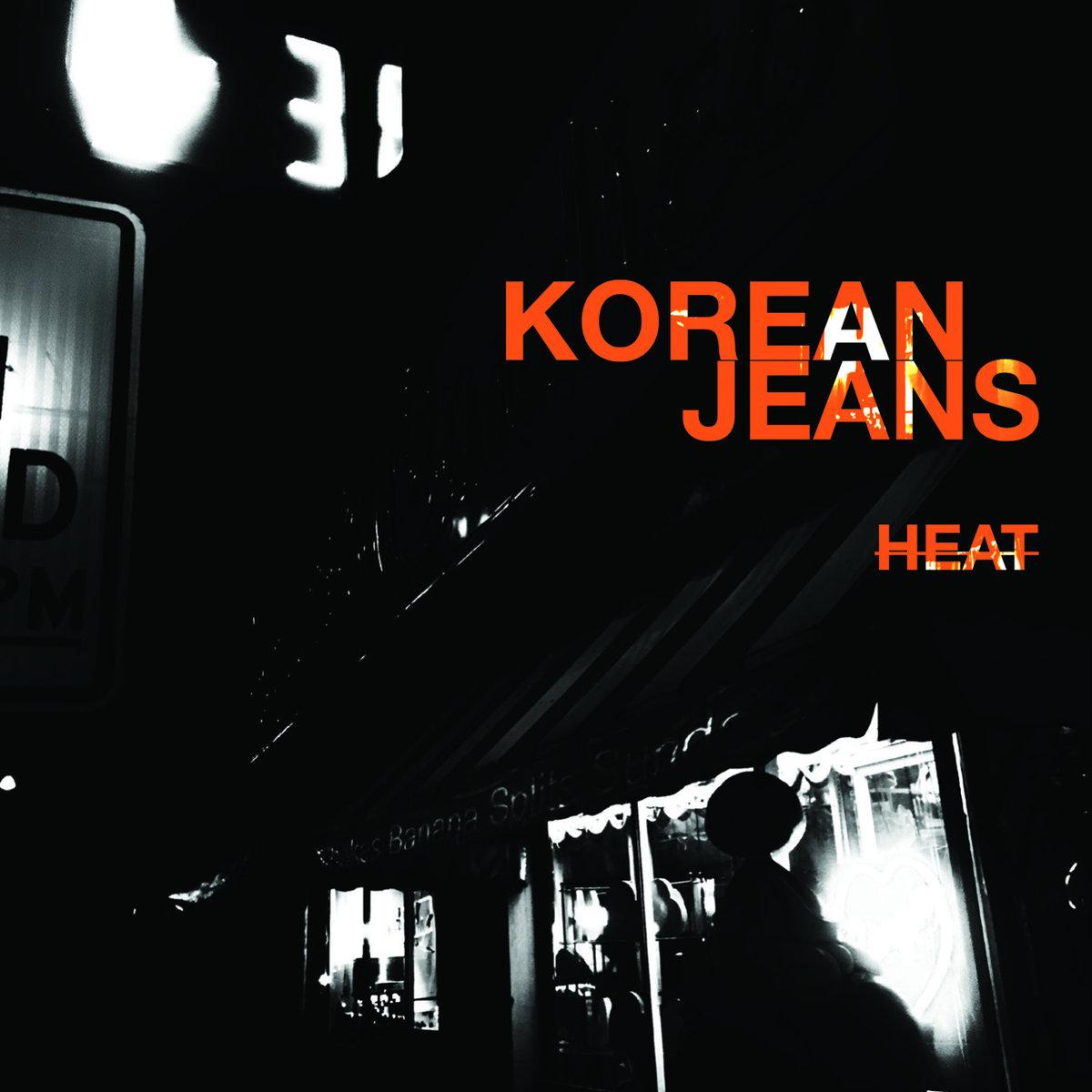 Heat (2017)