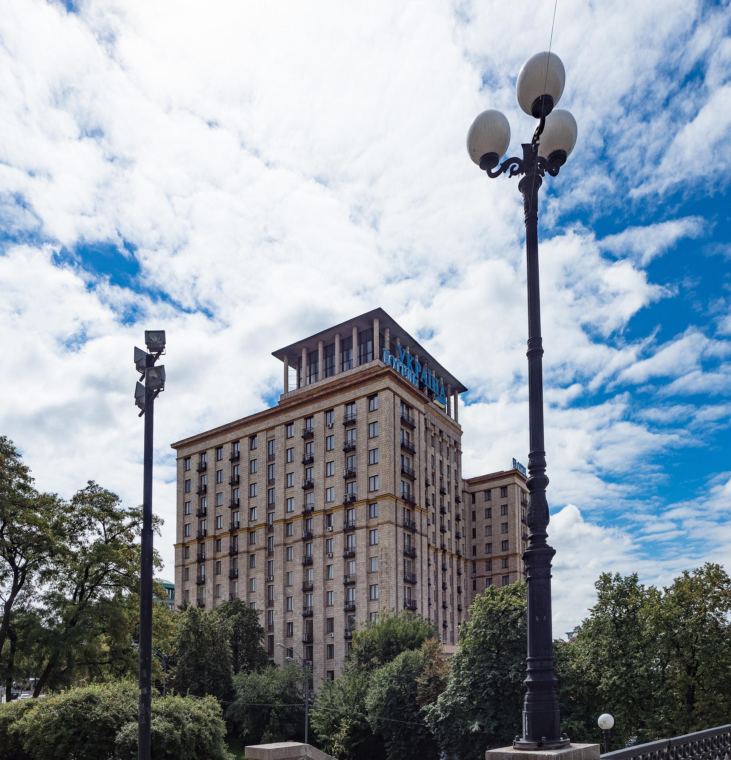 Das gebuchte Hotel Ukraine