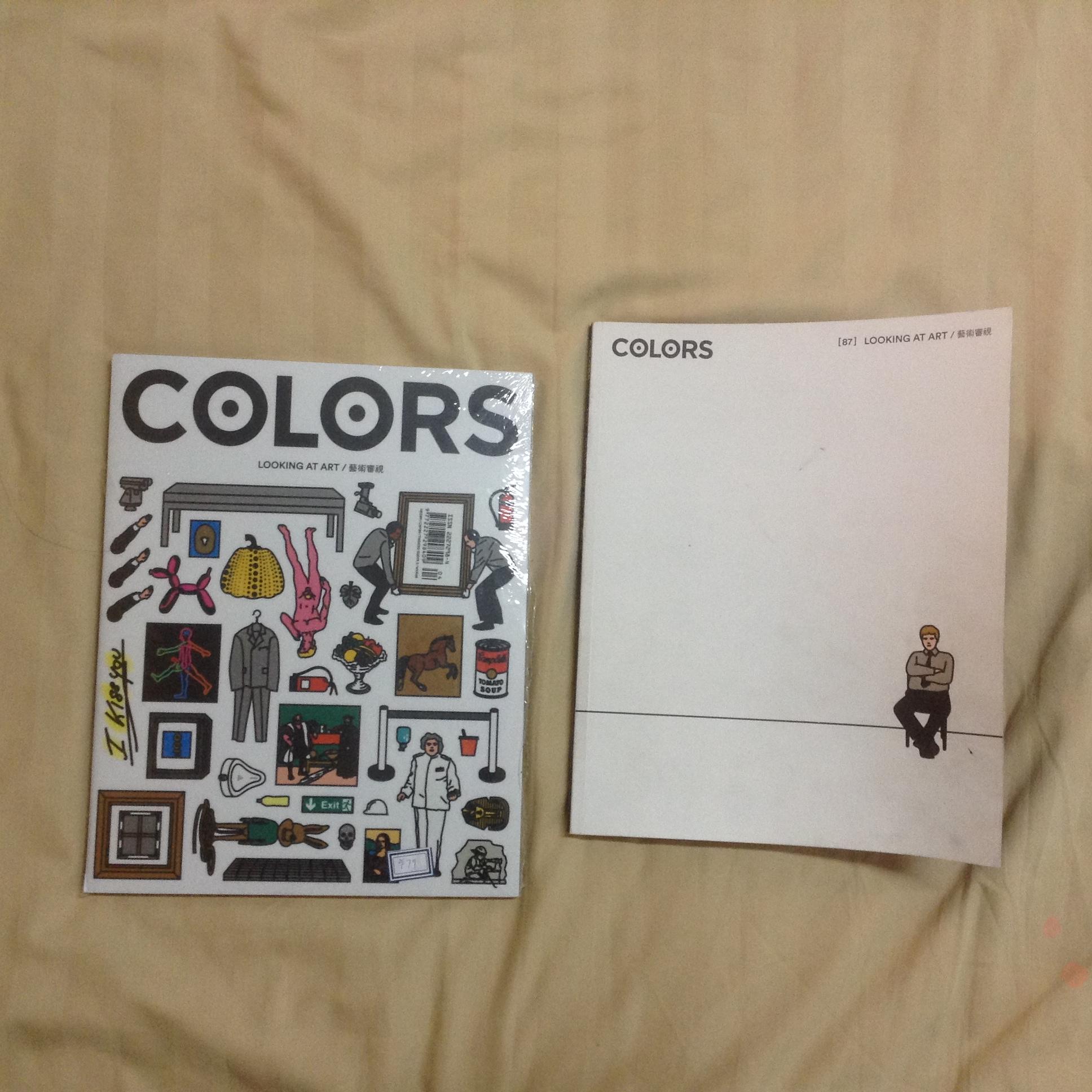 En el distrito de las artes de Beijing encontré mi revista favorita de todos los tiempos: COLORS :)