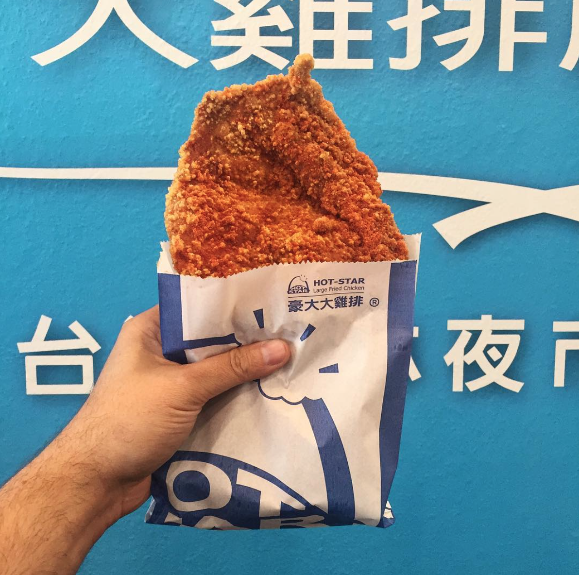 Copy of Hot Star Chicken