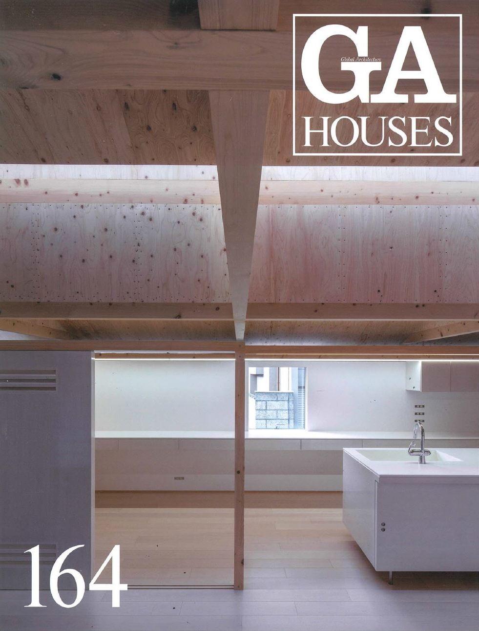 GA Houses 164.JPG