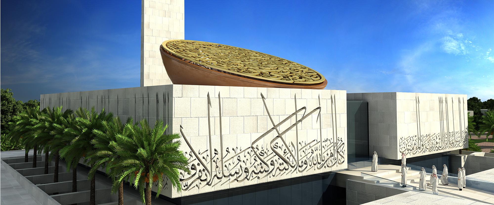 Saadiyat Beach Mosque BEAD religious 6.JPG