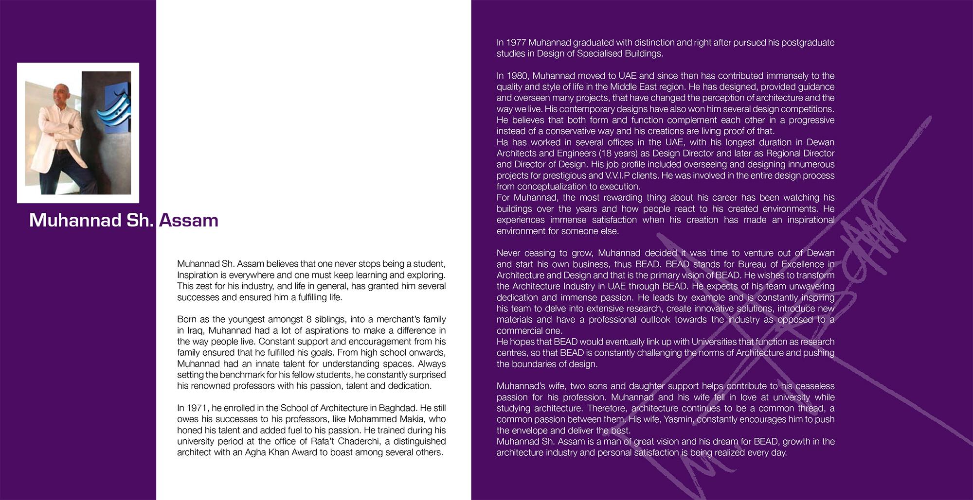 MSH Assam Portfolio & Book2.JPG