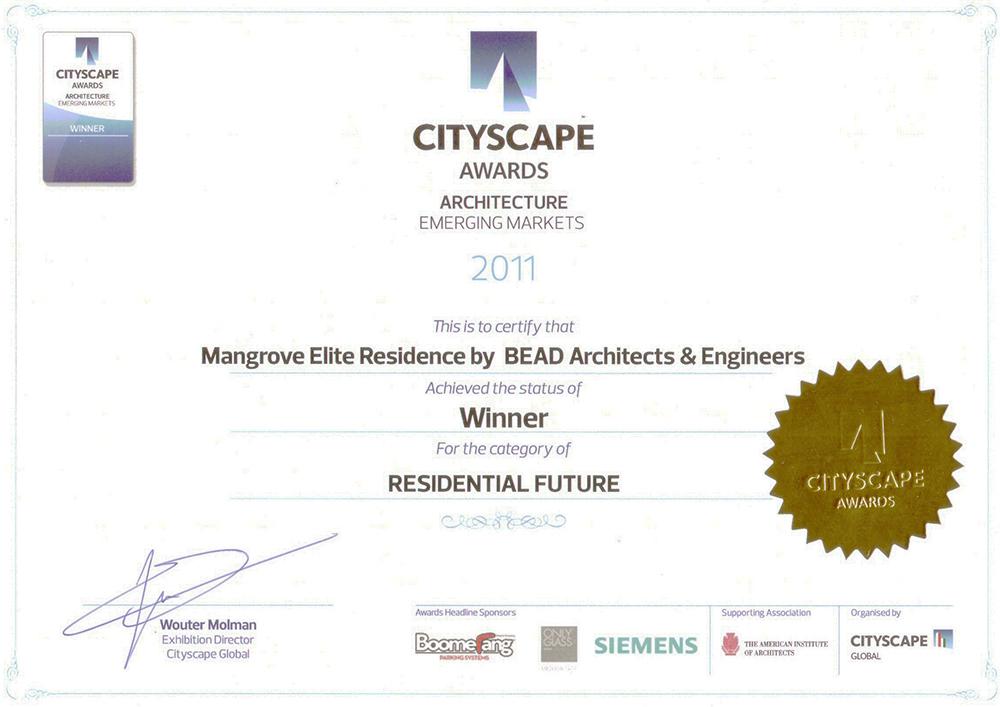 Bead Cityscape certificate.JPG