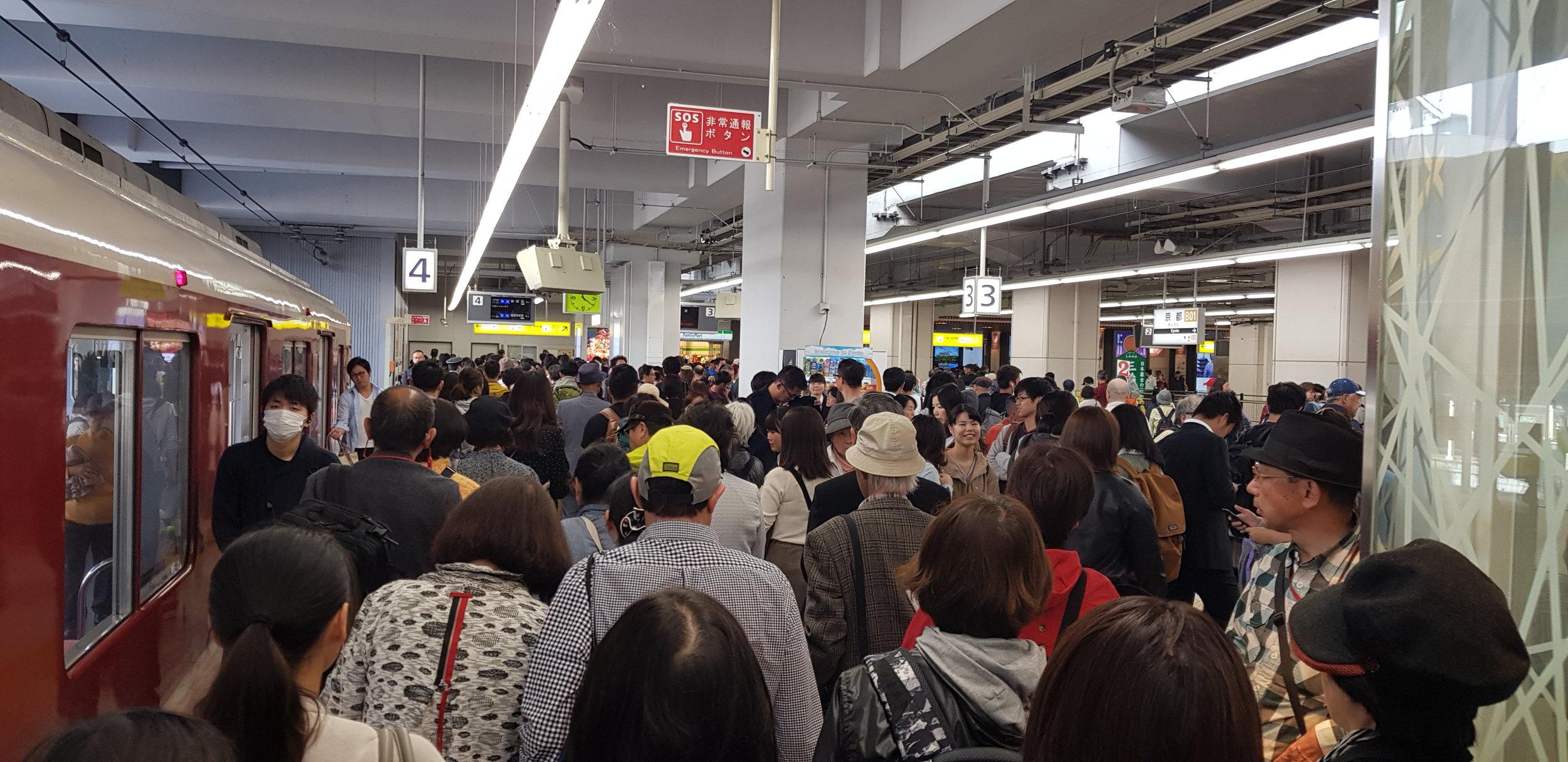 An average Sunday morning at Kyoto Station