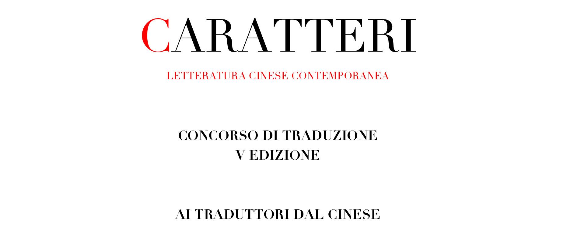 Caratteri-V-ed.jpg