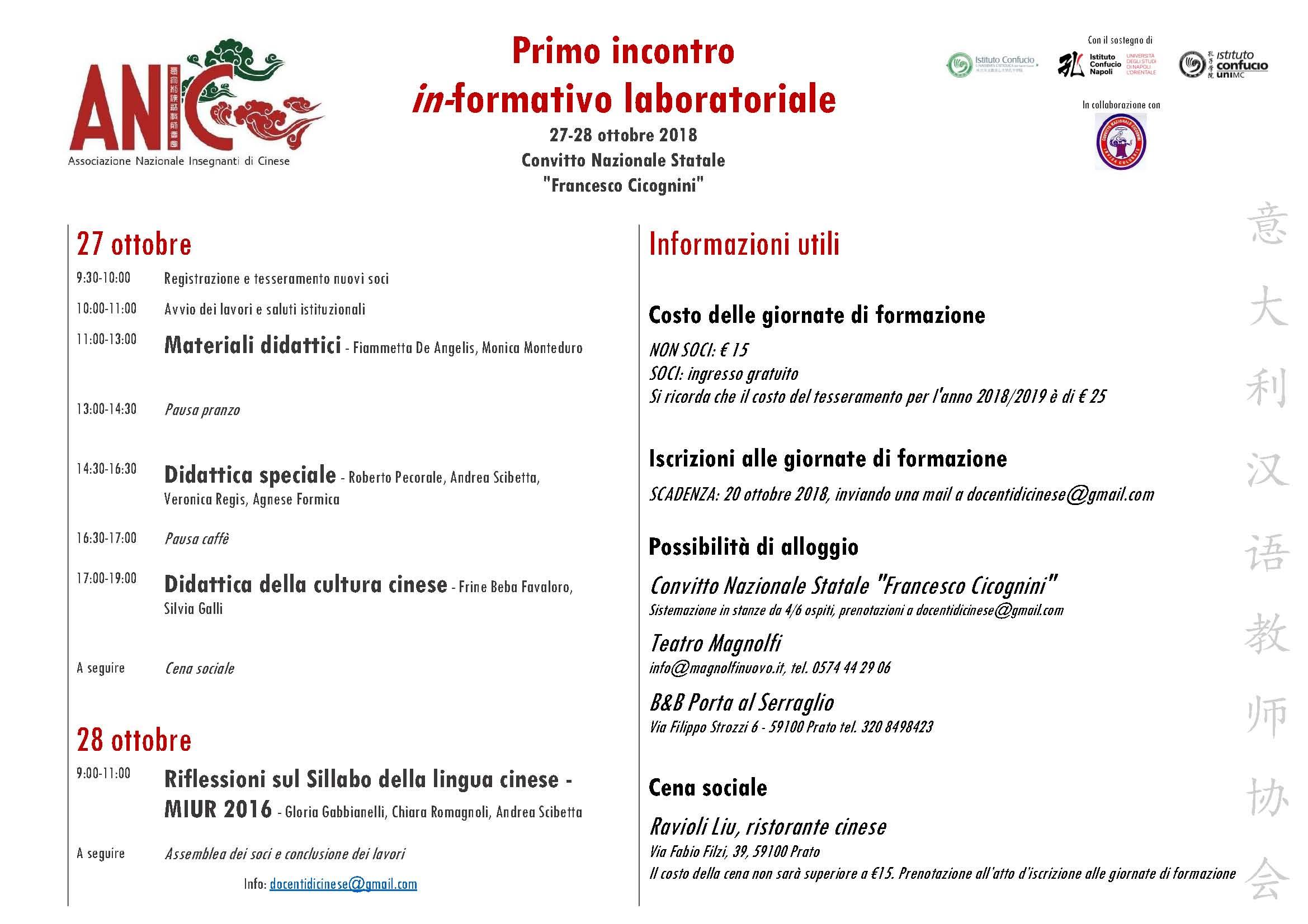 ANIC_Primo incontro in-formativo laboratoriale_Prato_27-28 10 18.jpg