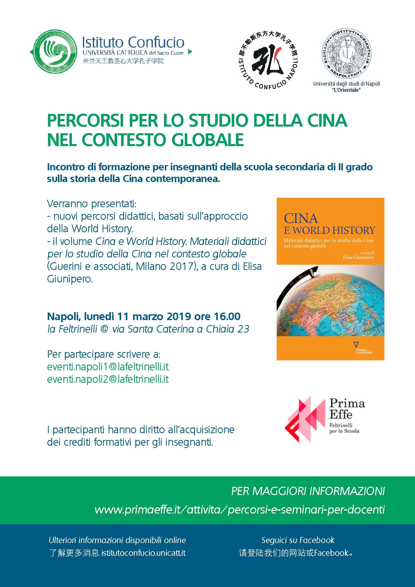 poster napoli feltrinelli confucio 11-03-19.jpg