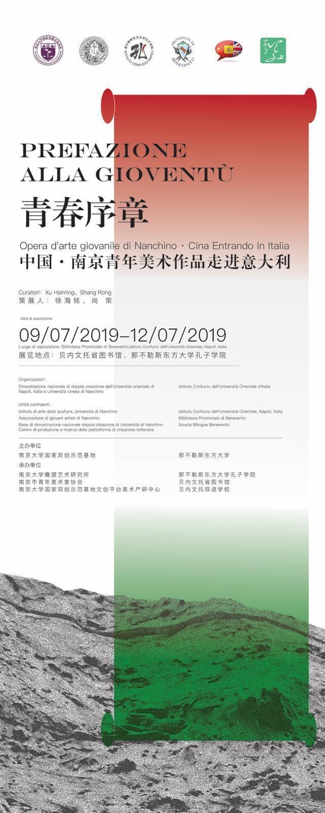 WhatsApp Image 2019-07-07 at 17.58.23.jpeg