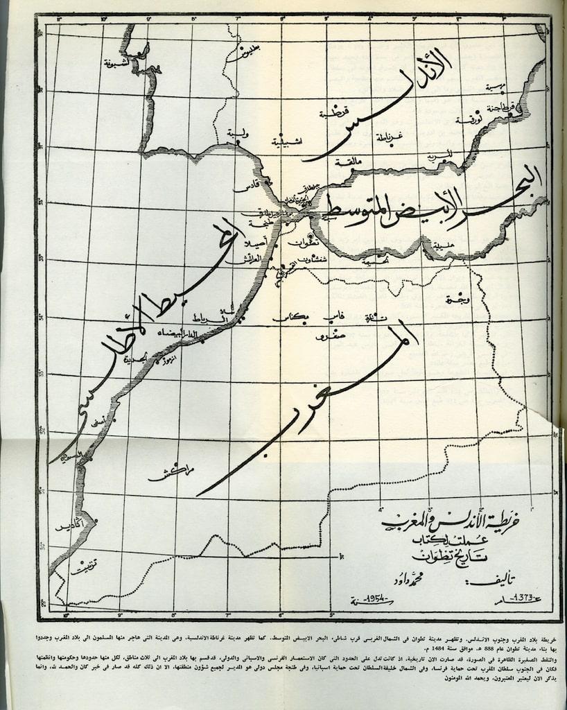Chapter 7 - Figure 2.jpg