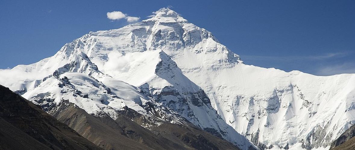 Seven Summits Everest