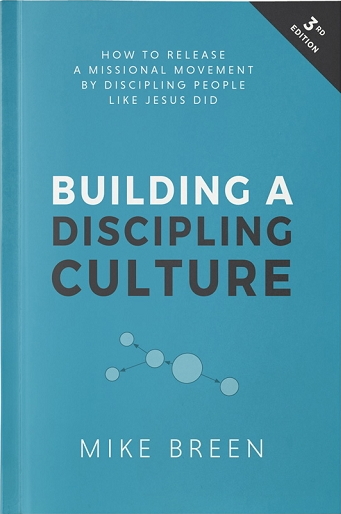 BUILDING A DISCIPLING CULTURE  - by Mike Breen and the 3DM Team 13 Group Sessions X $25 Per Session = $32513 Individual Sessions X $50 Per Session = $650