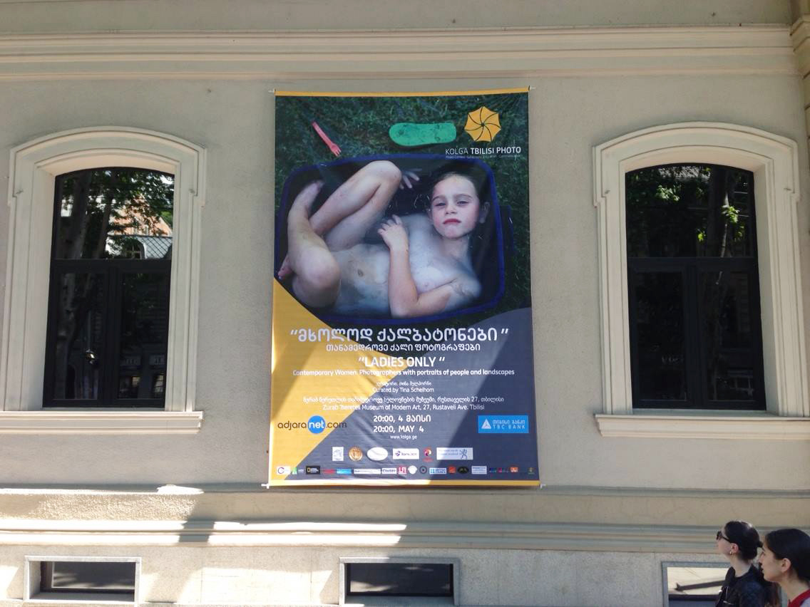 "Exhibition Banner for ""Ladies Only"" exhibition at Tbilsi Photography Festival, 2014"