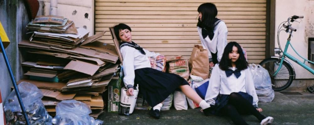 革命倶楽部 / KAKUMEI CLUB - 2015