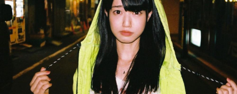 綿めぐみ / MEGUMI WATA - 2014-