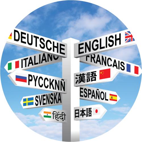sp-main-language-240x240px.png