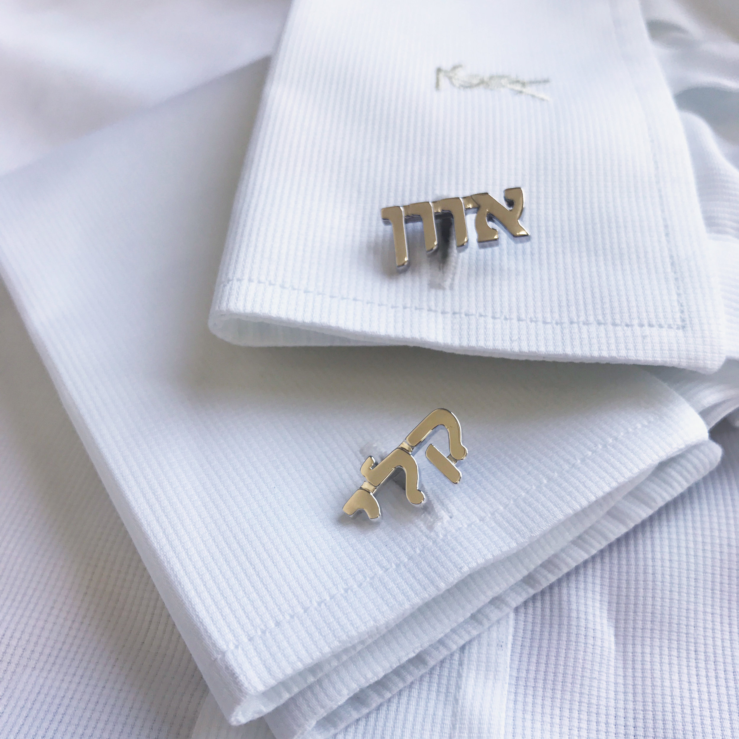 Custom cufflinks for the wedding party in Hebrew: Evan & Kelly