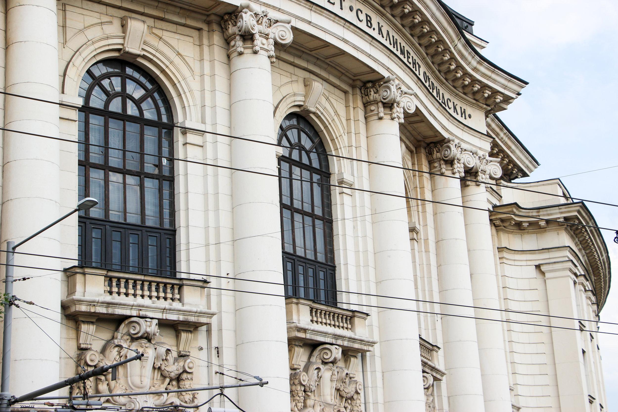 Sofia University, Sofia, Bulgaria, Europe | DoLessGetMoreDone.com |