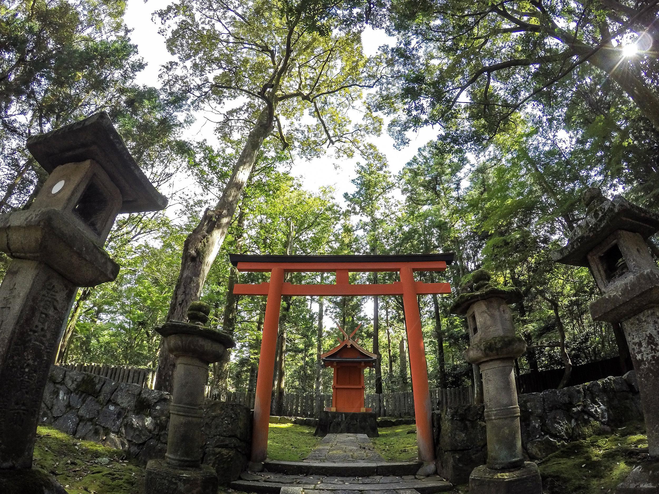 Japan, East Asia | DoLessGetMoreDone.com |