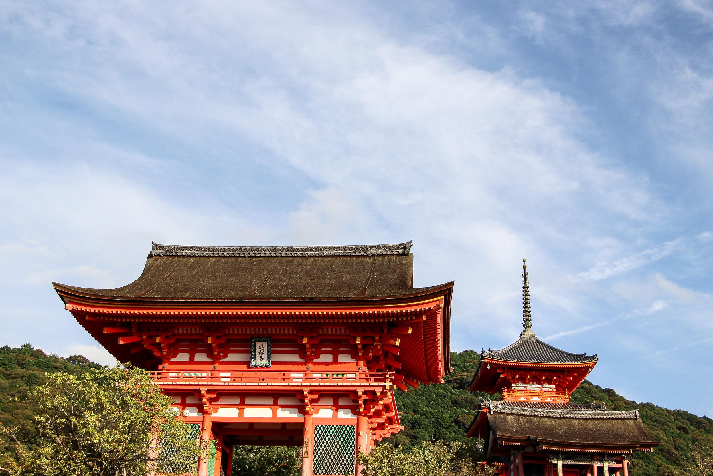 Kiyomizu-dera Temple, Kyoto, Japan, East Asia | DoLessGetMoreDone.com |
