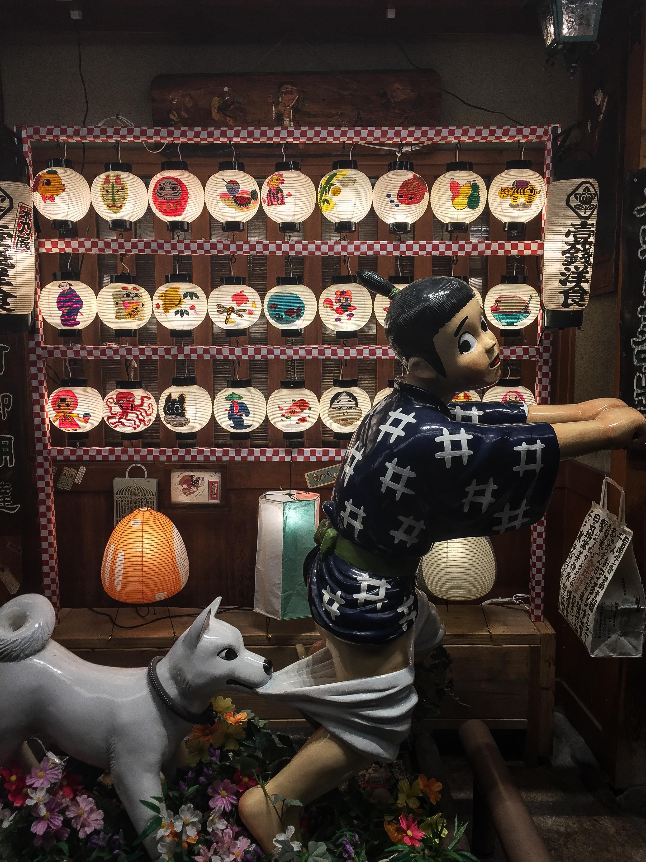 Japanese restaurant, Gastronomy, Kyoto, Japan, East Asia | DoLessGetMoreDone.com |