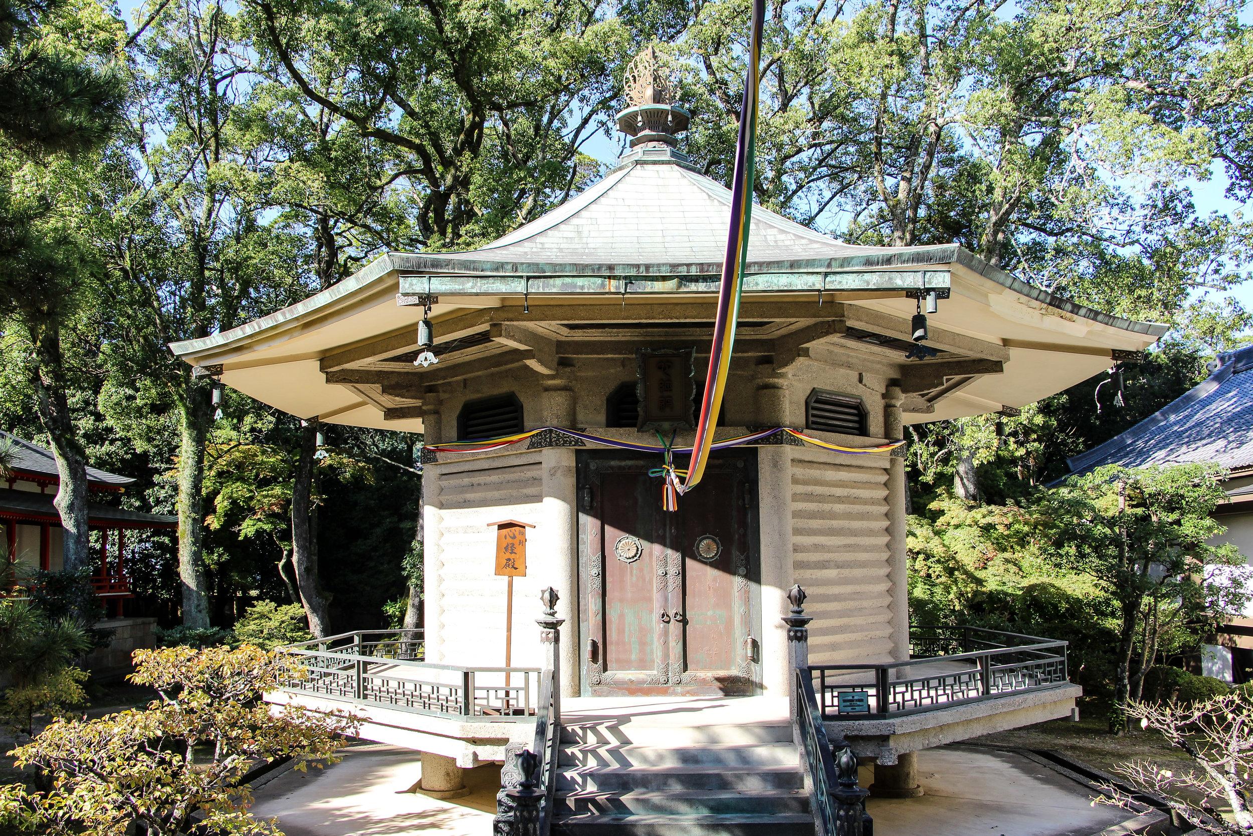 Tenryū-ji, Kyoto, Japan, East Asia | DoLessGetMoreDone.com |