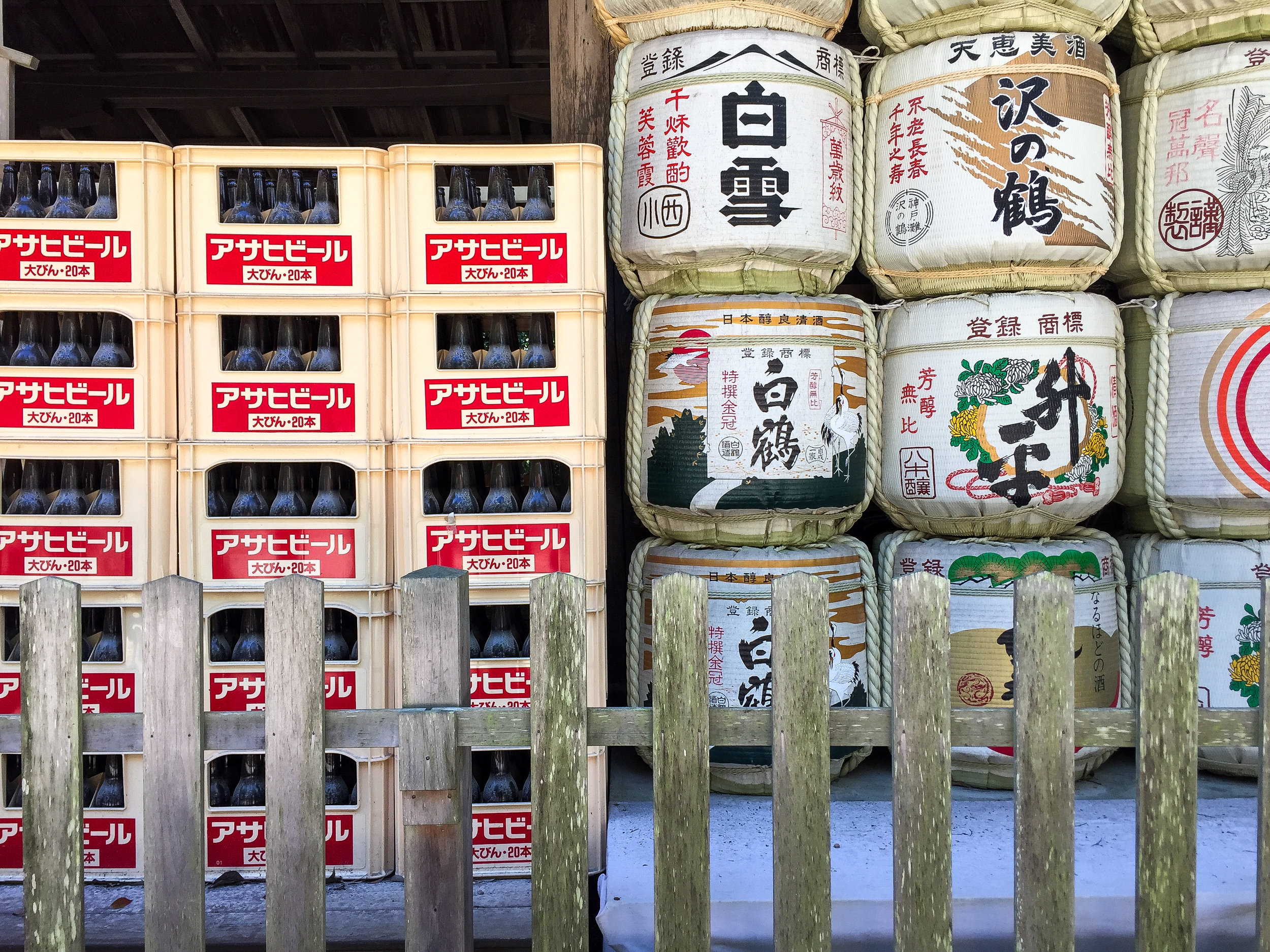 Sake traditional Japanese drink, Nara, Japan, Asia | DoLessGetMoreDone.com | Where Do You Feel Right At Home?
