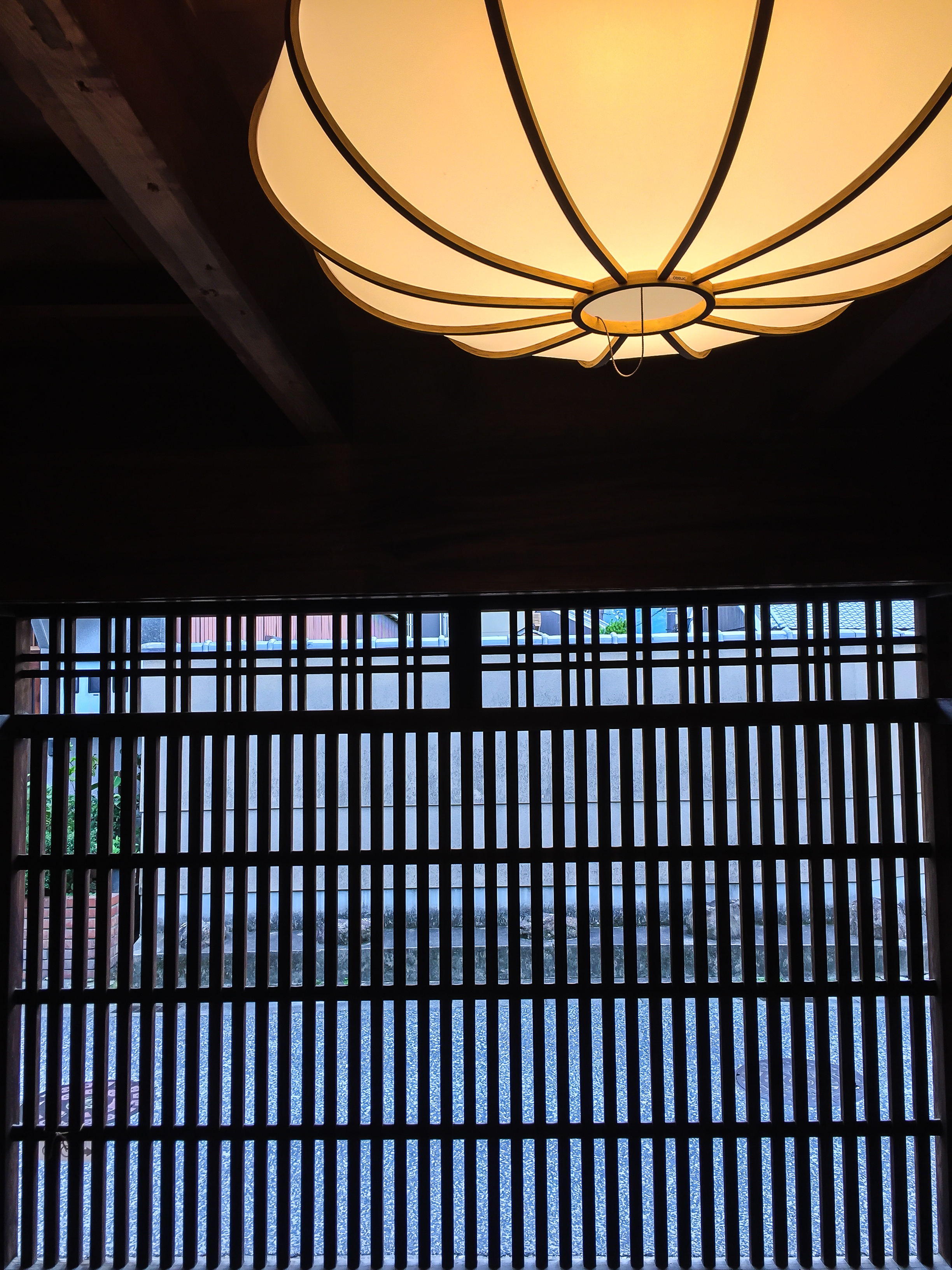 Naramachi Koshino Ie, Nara, Japan, Asia   DoLessGetMoreDone.com   Where Do You Feel Right At Home?