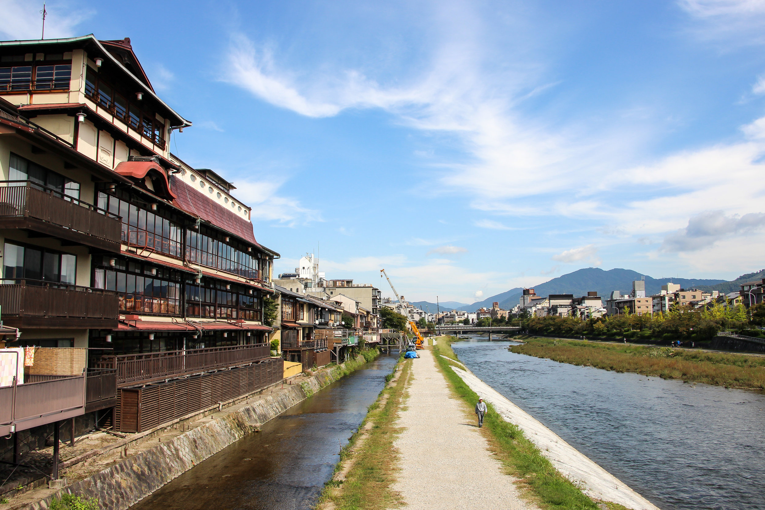 Kyoto, Japan, East Asia | DoLessGetMoreDone.com |
