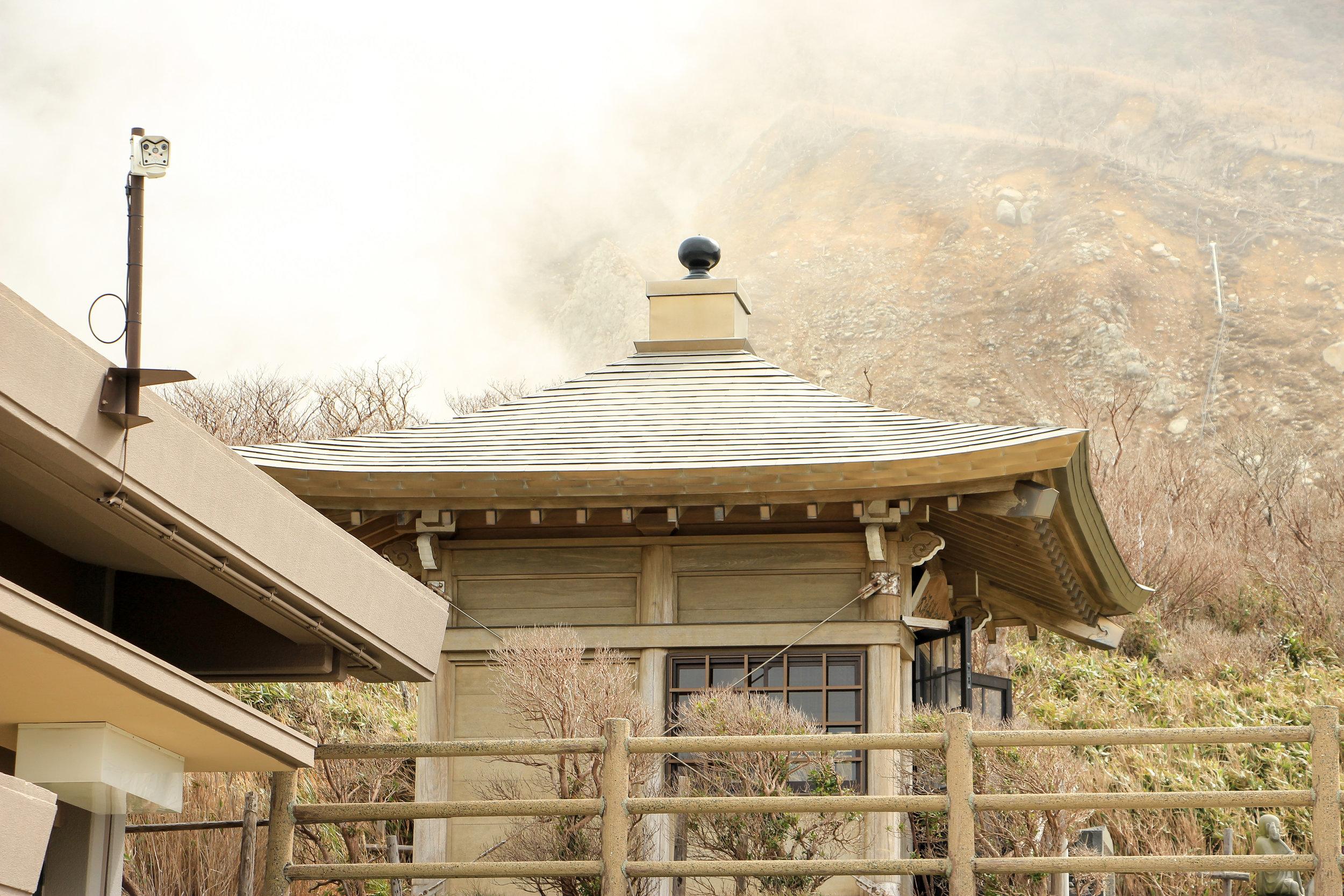 Hakone In A Simple Way Like That | Owakudani, Hakone, Volcano | Fuji-Hakone-Izu National Park, Japan, Asia | DoLessGetMoreDone.com |