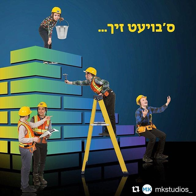 Building and masterpiece, 1 song at a time..... @yiddishnachas @mkstudios_ @yossigreenofficial #music #soul #kids #choir #energy #beauty #construction #constructionworker #costume #dressup #photography #commercialphotography #portraitphotography #portrait