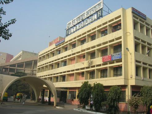 Guru Teg Bahadur Hospital, New Delhi