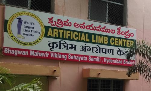 BMVSS, Hyderabad