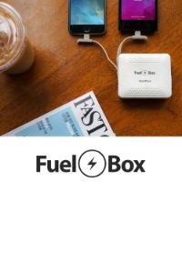 Fuel Box.jpg