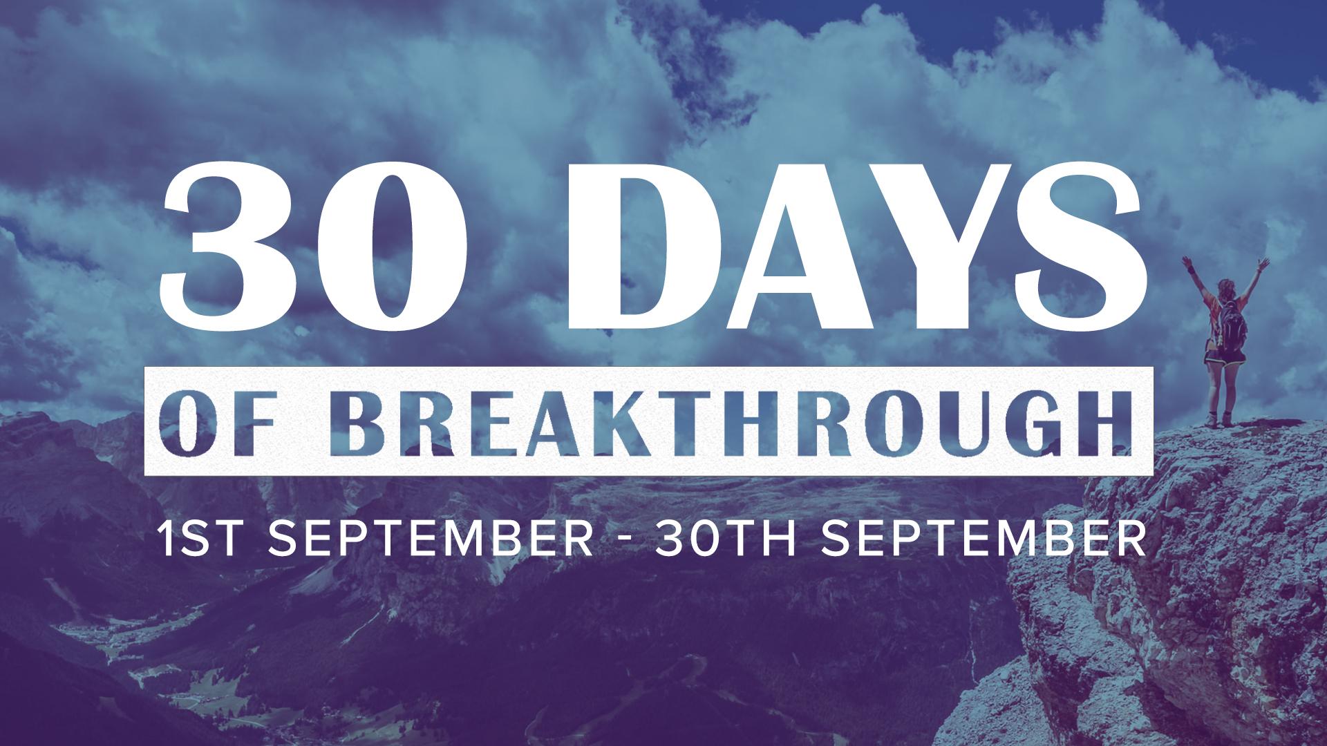 30-days-of-breakthrough-foyer.jpg