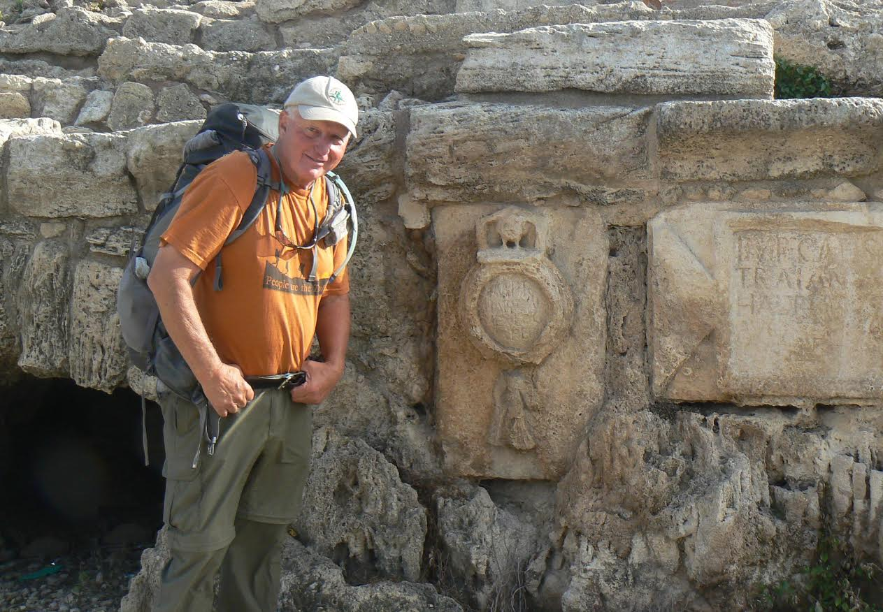 Beside the Tenth Legion emblem and inscription on the high level Caesarea Aqueduct near Beth Ḥanania