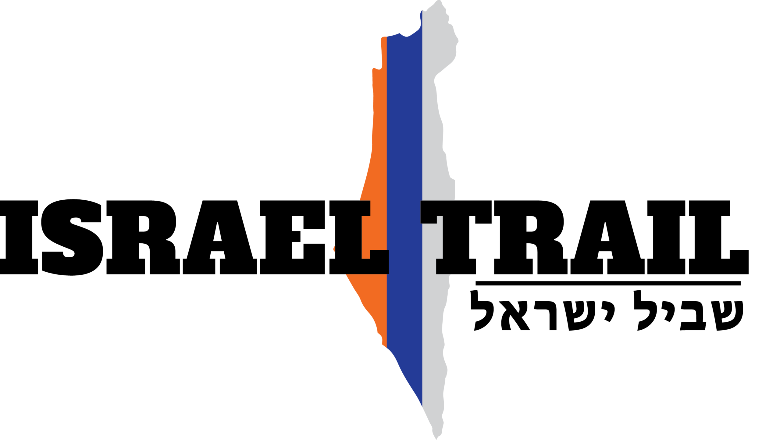 israel_trail_hanna_zeif.png