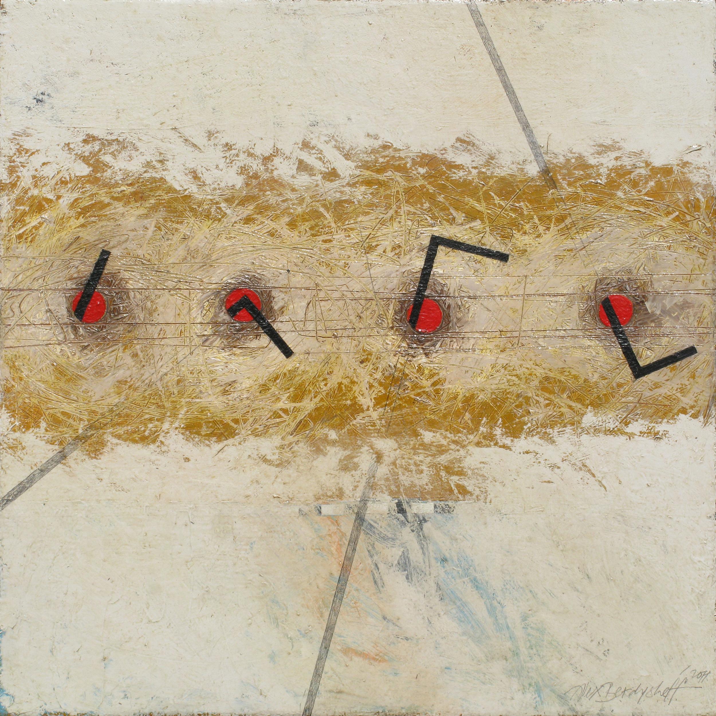 Terra IX, oil on canvas, 46x46 cm, 2011