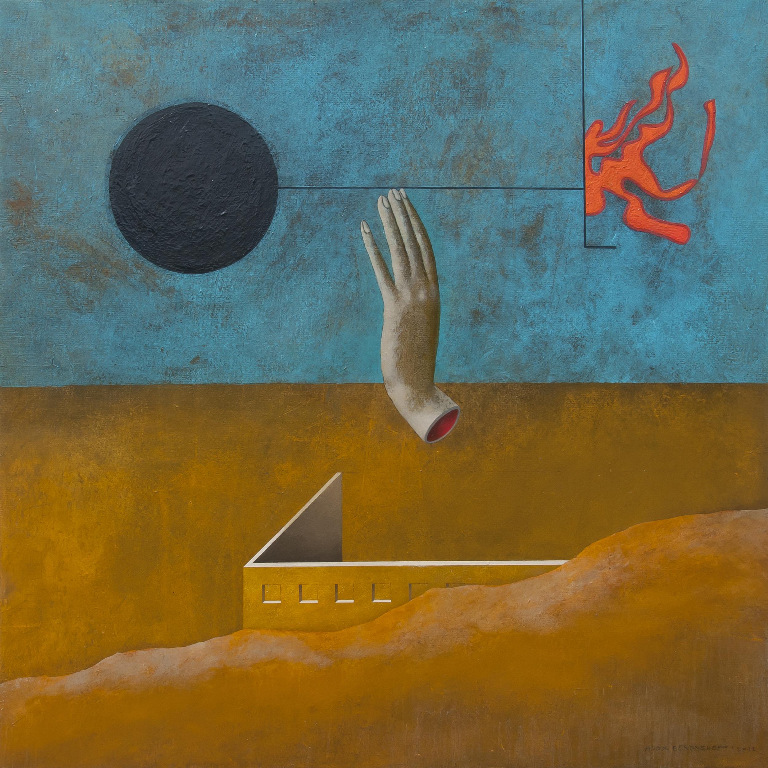 Choice Point, oil on canvas, 85x85 cm, 2012