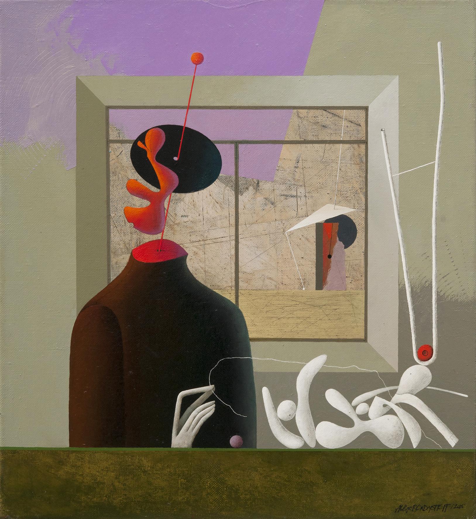 Solitude, oil on canvas, 60x55 cm, 2015