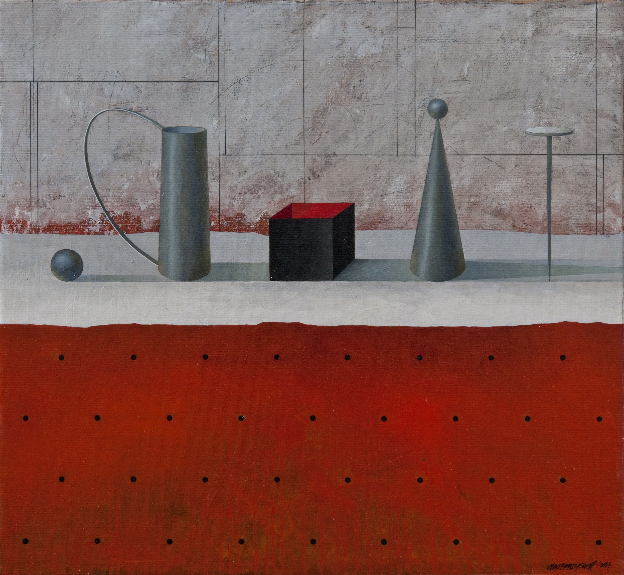 Still Life With a Black Box, oil on canvas, 72x78 cm, 2014