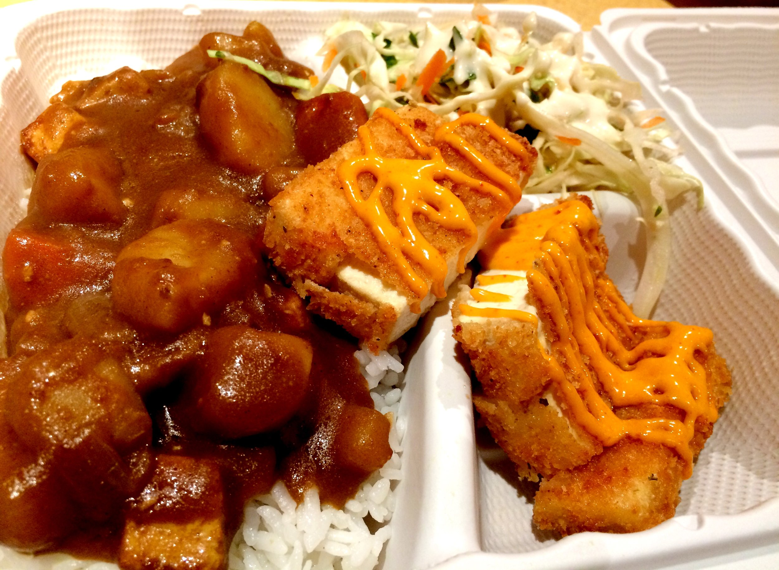 This delicious tofu katsu curry is from  Bhugay's Katsu Curry in Oakland , California.
