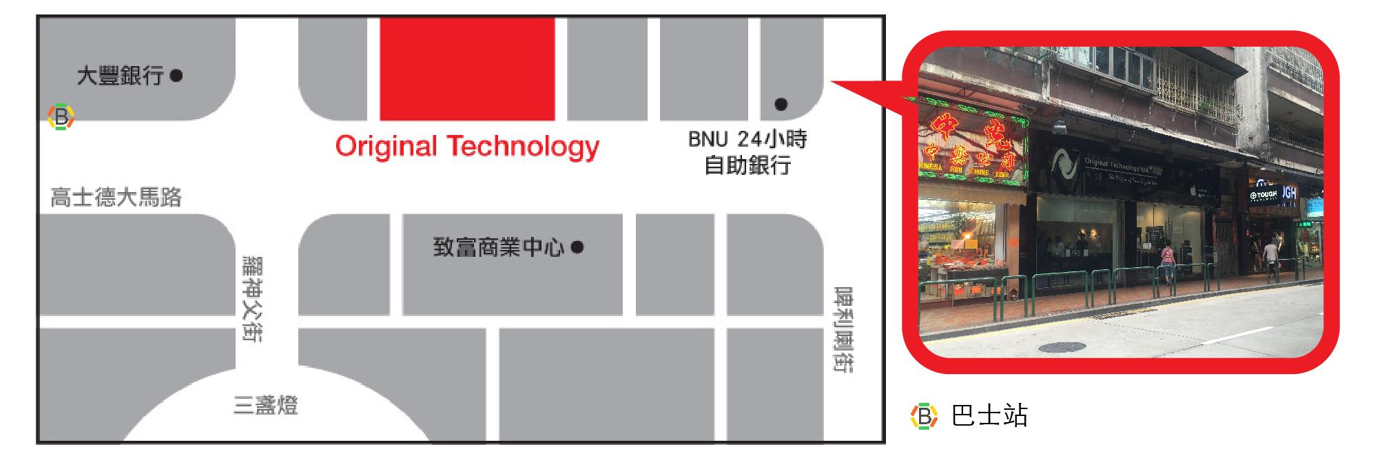 map_ht.jpg