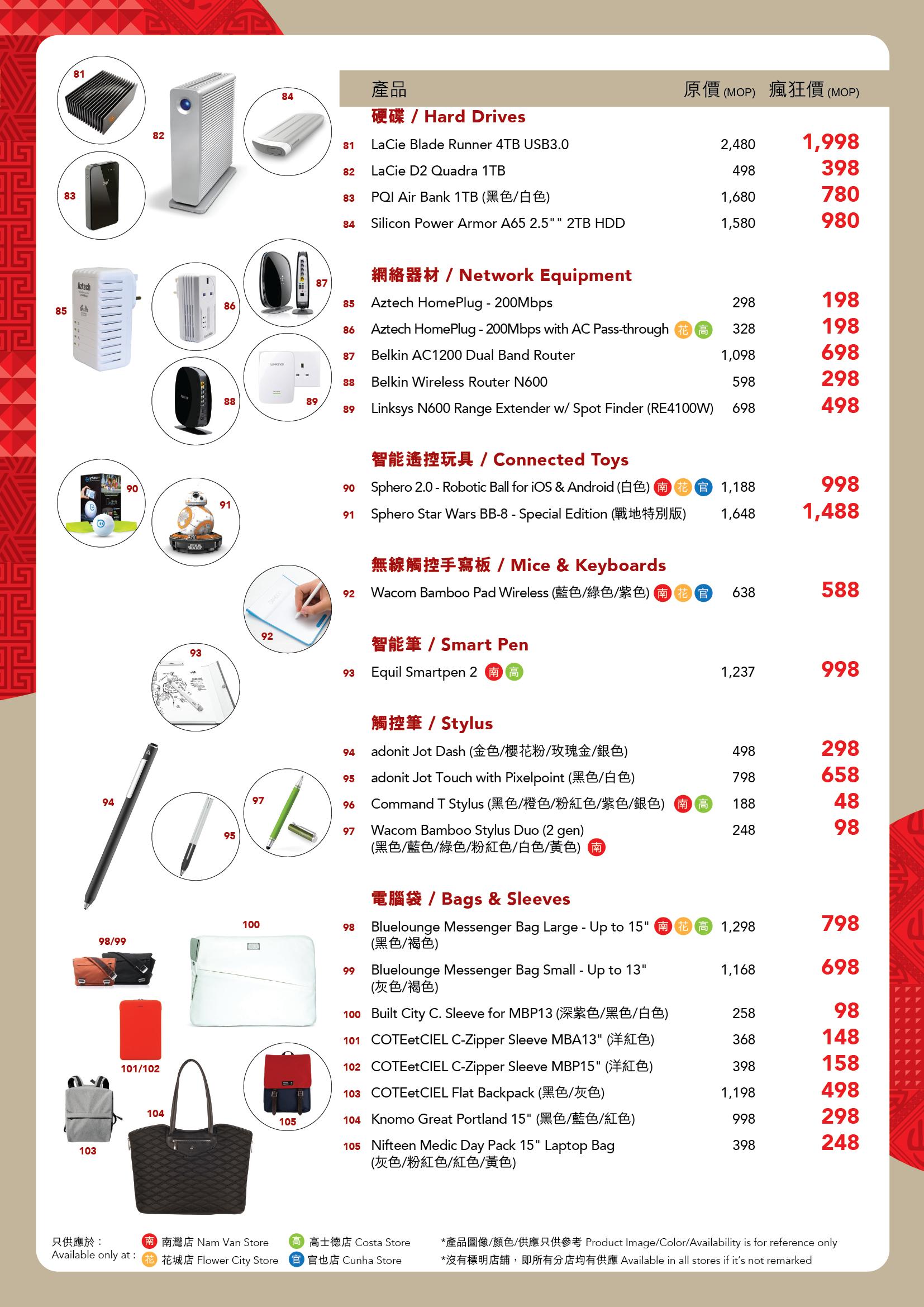 PR01_CNY_Red_Day_Leaflet-05.png