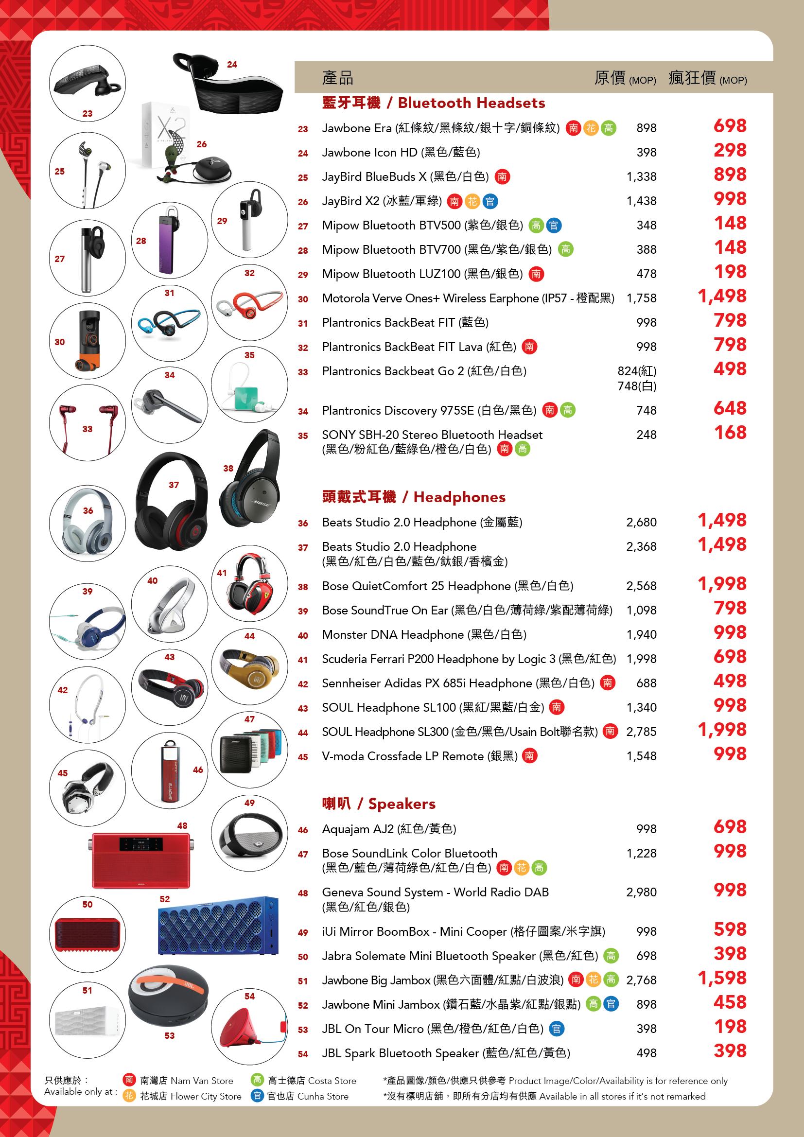 PR01_CNY_Red_Day_Leaflet-03.png